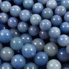 Aventurine (Blue)