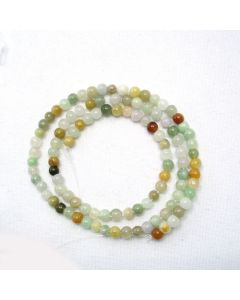 Jade 4.4mm (approx) Round Beads