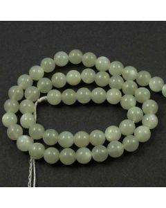 Moonstone 8.5 mm Round Beads