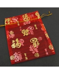 Organza Bags - Large Red with Gold Pattern (Pack of Ten)