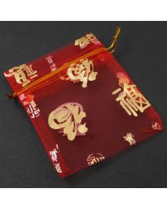 Organza Bags - Small Red with Gold Pattern (Pack of Ten)